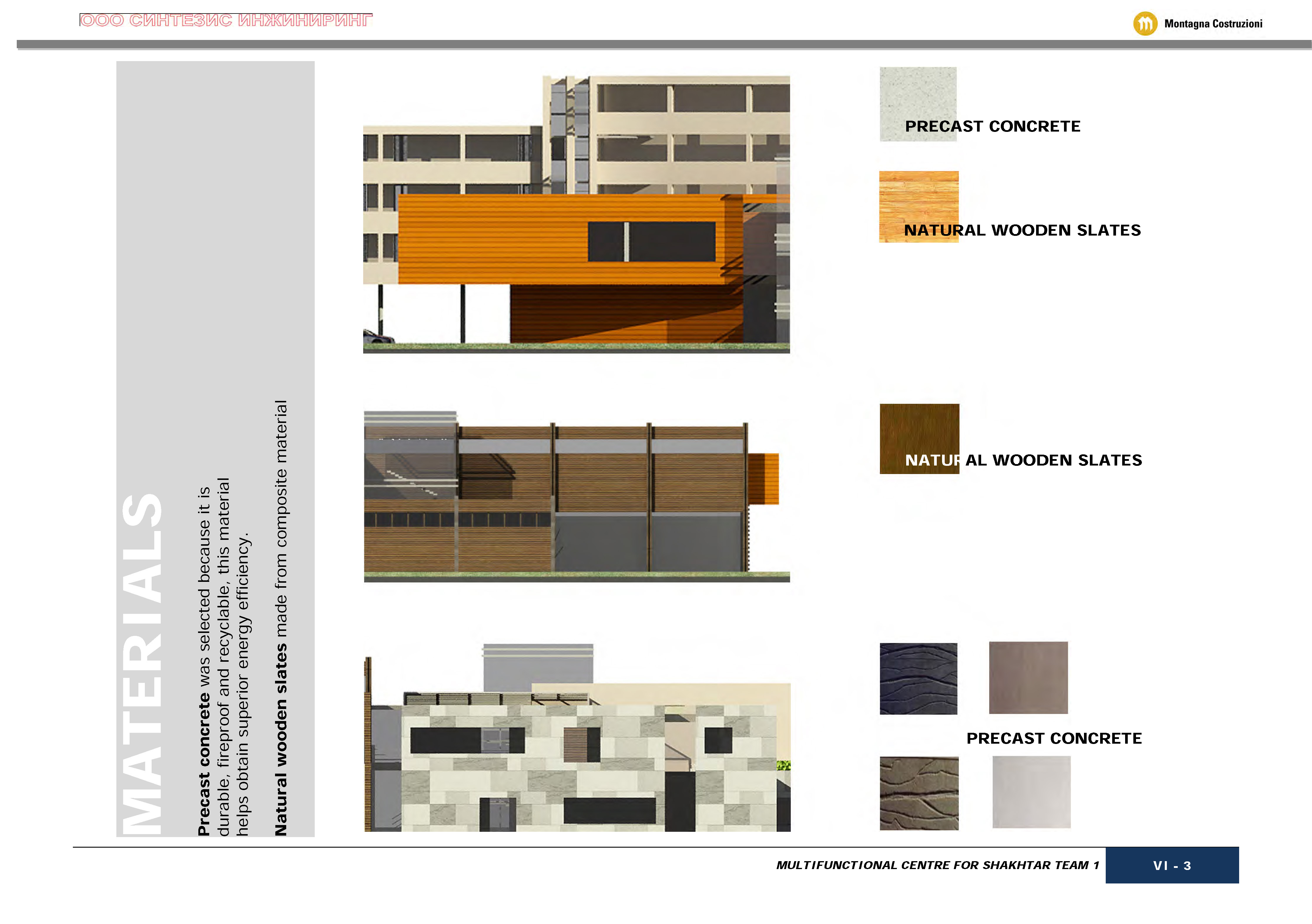 Shahtyor A3 sm_Page_44